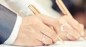 سن ازدواج/ هم خانگی