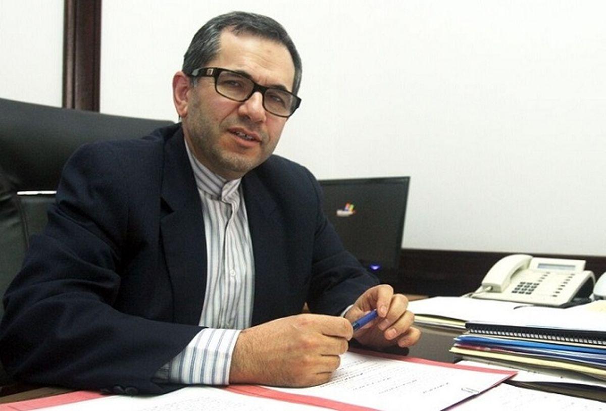 توافق ایران و آمریکا