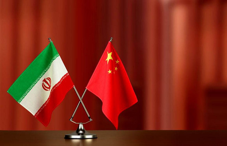 قرارداد ایران و چین
