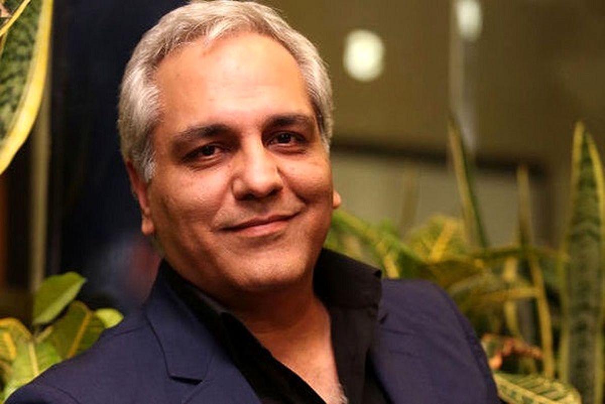 عطر مهران مدیری به بازار آمد + جزئیات