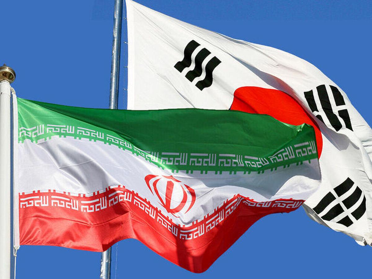 زمان مبادلات ایران و کره آغاز شد