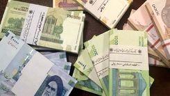 اقدام یارانه جدید برای 60 میلیون نفر / افزایش 3 برابری یارانه در دولت رئیسی