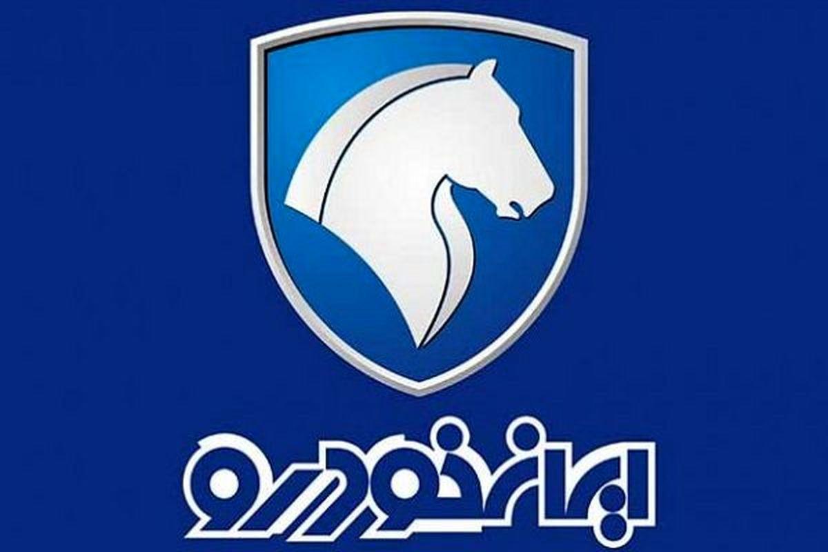 """زمان قرعه کشی """" هایما S ۷ پلاس """" اعلام شد / قرعه کشی محصولات ایران خودرو"""