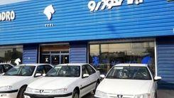 قیمت پیش فروش محصولات ایران خودرو در سال 1400 + جزئیات مهم