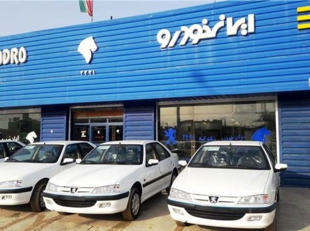 لیست جدید قیمت محصولات ایران خودرو +لیست تغییر قیمت خودروها