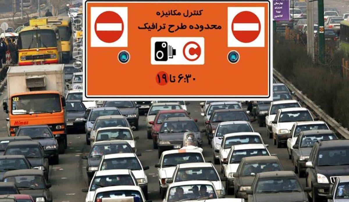 فوری/ طرح ترافیک به مدت 6 روز  لغو می شود/ تکلیف مبالغ پرداخت شده چیست؟