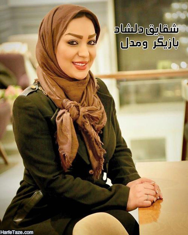 خواستگاری کردن مهدی طارمی از شقایق دلشاد حقیقت دارد ؟ / فیلم