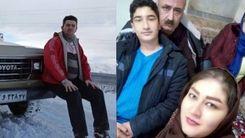 قتل عام اعضای خانواده توسط استاد دانشگاه / این مرد به علت اختلاف با همسرش دست به قتل زد