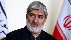 پیش بینی جالب علی مطهری درباره انتخابات ۱۴۰۰