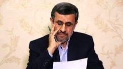 تایید صلاحیت محمود احمدی نژاد در انتخابات ریاست جمهوری 1400 + جزئیات مهم