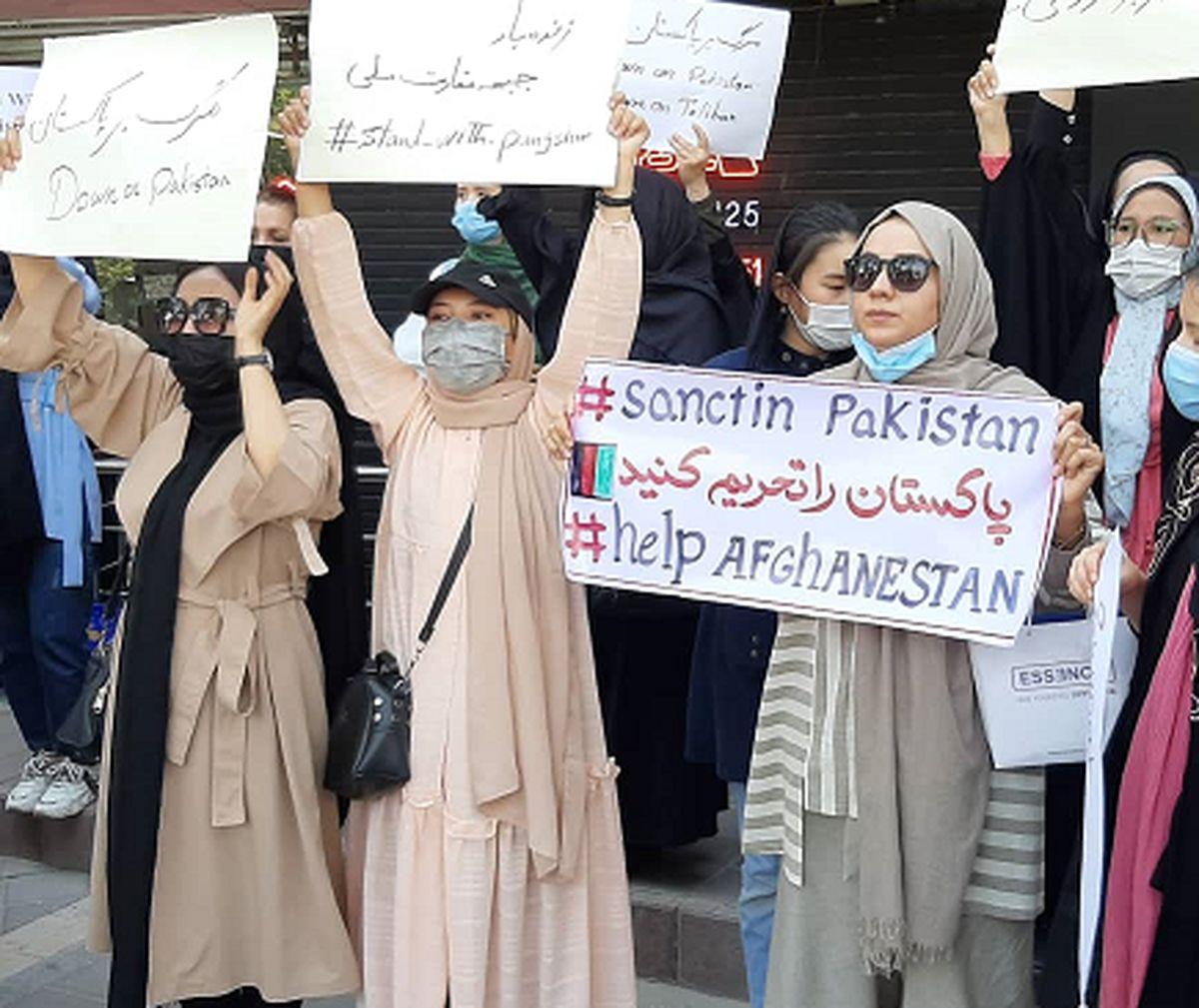 تجمع افغانستانی ها در مشهد و تهران| به حمایت یا علیه طالبان؟