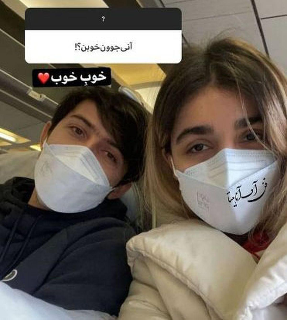 پاساژگردی لاکچری سردار آزمون با همسرش آناهیتا