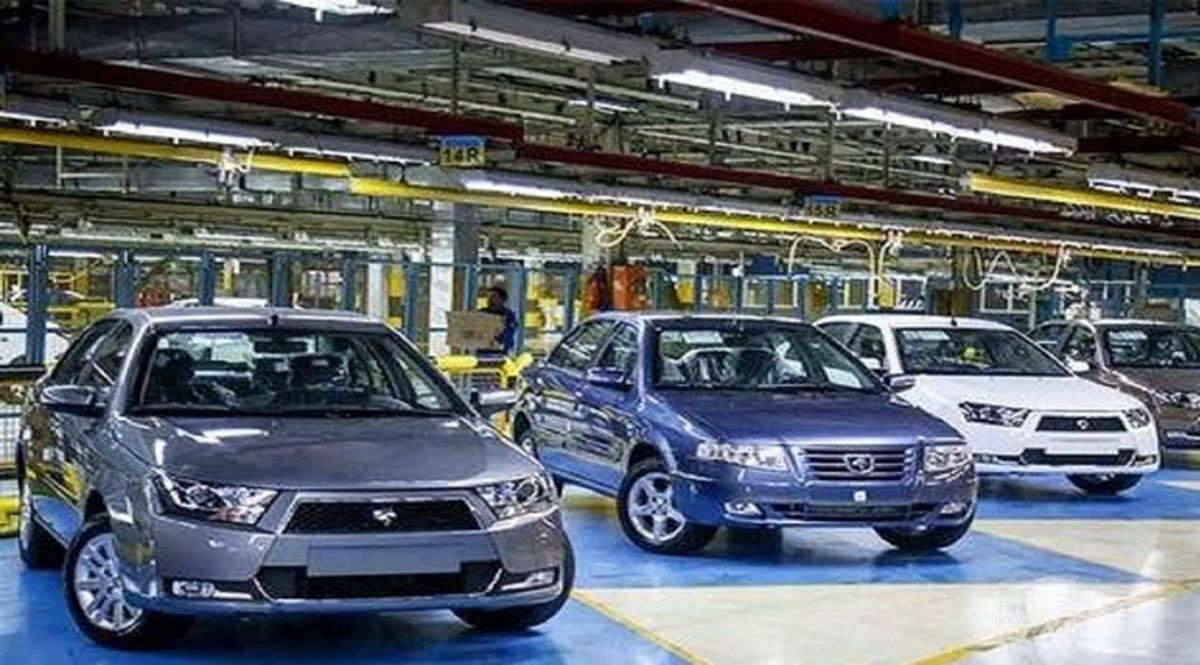 قیمت محصولات ایران خودرو ۲۳ فروردین ۱۴۰۰