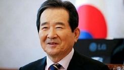 استعفای نخست وزیر کره جنوبی بعد از سفر به ایران