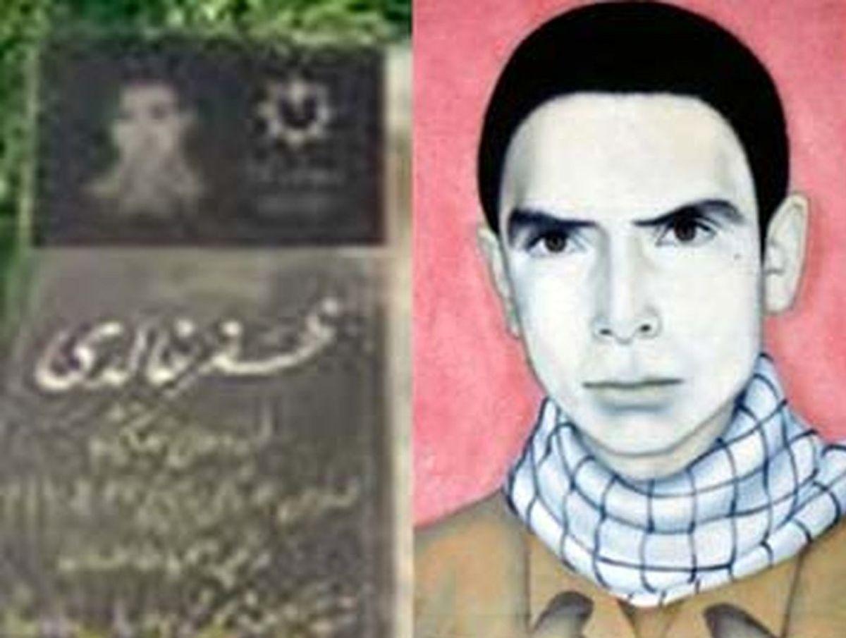 شهید 11 ساله  دفاع مقدس تازه پیدا شد!| کم سن ترین شهید دفاع مقدس+ عکس