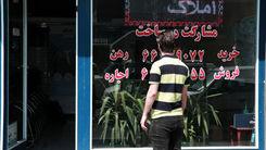تحولاتی هیجان انگیز در بازار مسکن تهران + جزئیات