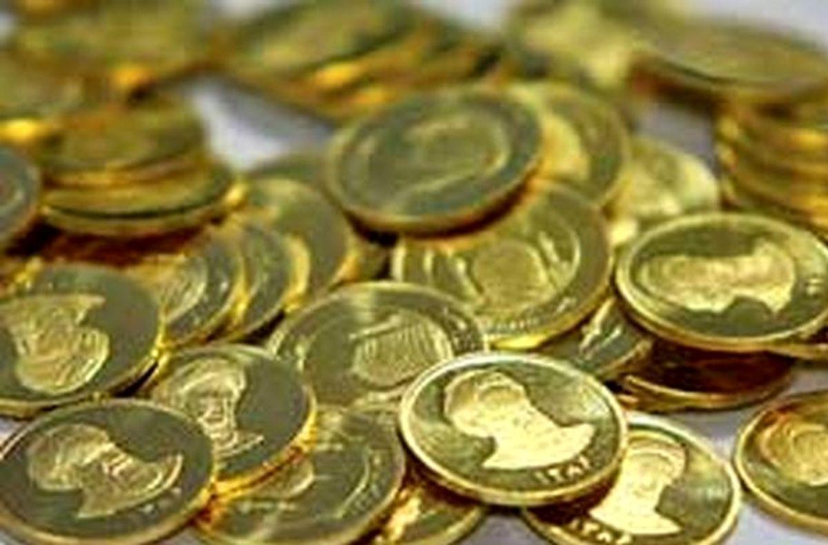 قیمت امروز سکه  19 آذر 99+ جزئیات