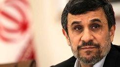 کارنامه اقتصادی محمود احمدینژاد / ۷۰۰ میلیارد دلار درآمد نفتی چه شد؟
