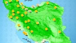وضعیت آب و هوا امروز 25 مرداد| باد شدید در این مناطق