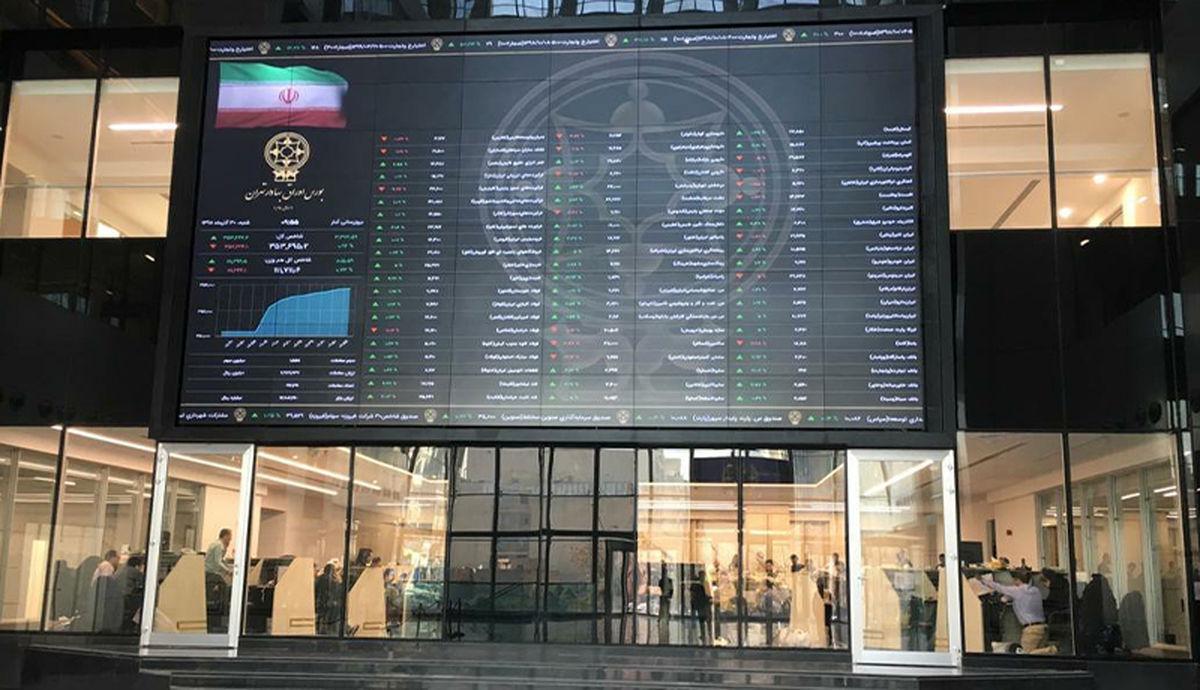 خداحافظی رئیس سازمان بورس و اولین واکنش بازار