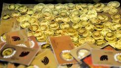 قیمت سکه و طلا امروز 4 مهر| سکه در مسیر نزول