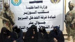 شگرد زنان داعشی فاش شد