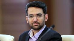 گفته های آذر جهرمی از تایید چند سایت فیلتر شده کلاب هاوس