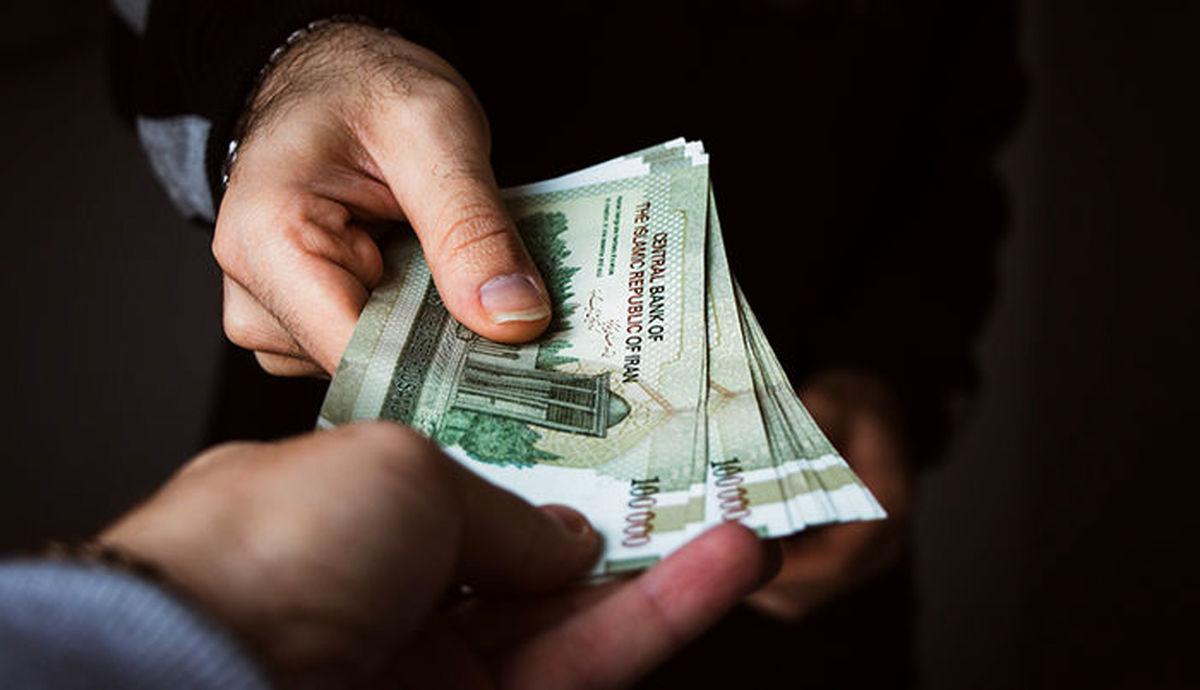 برای پرداخت وام مهریه به کدام بانک مراجعه کنیم