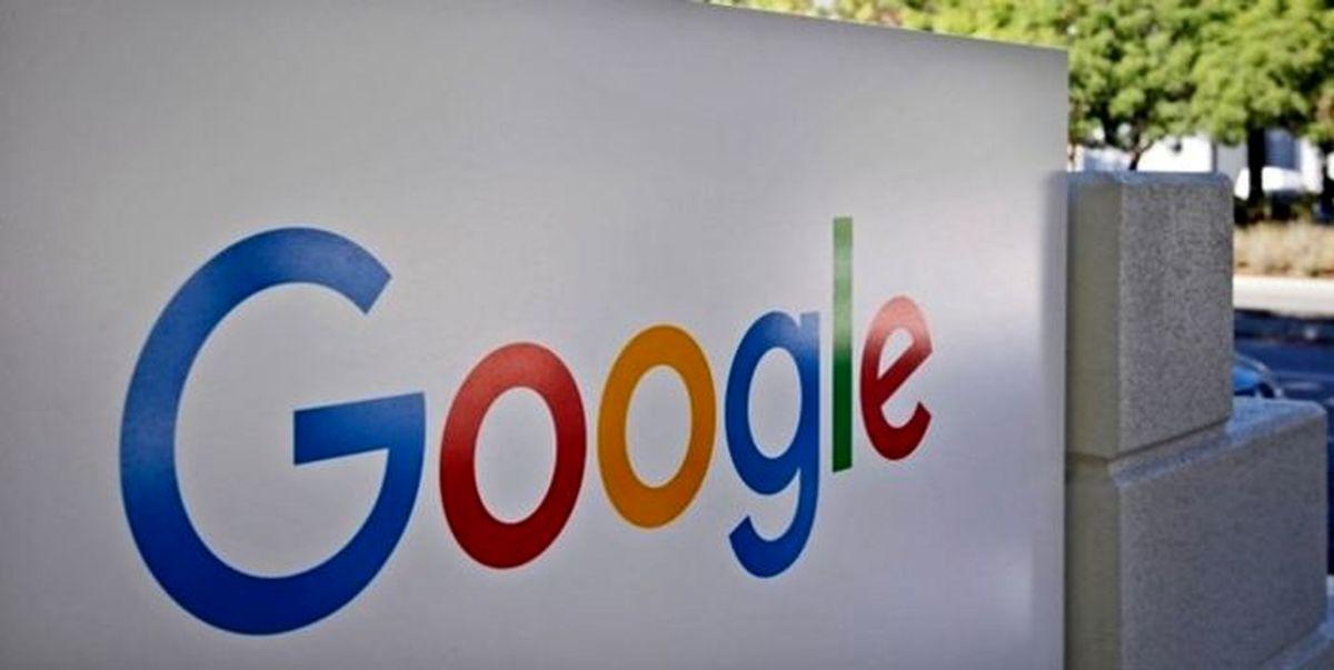 قانون جدید کره برای گوگل و اپل