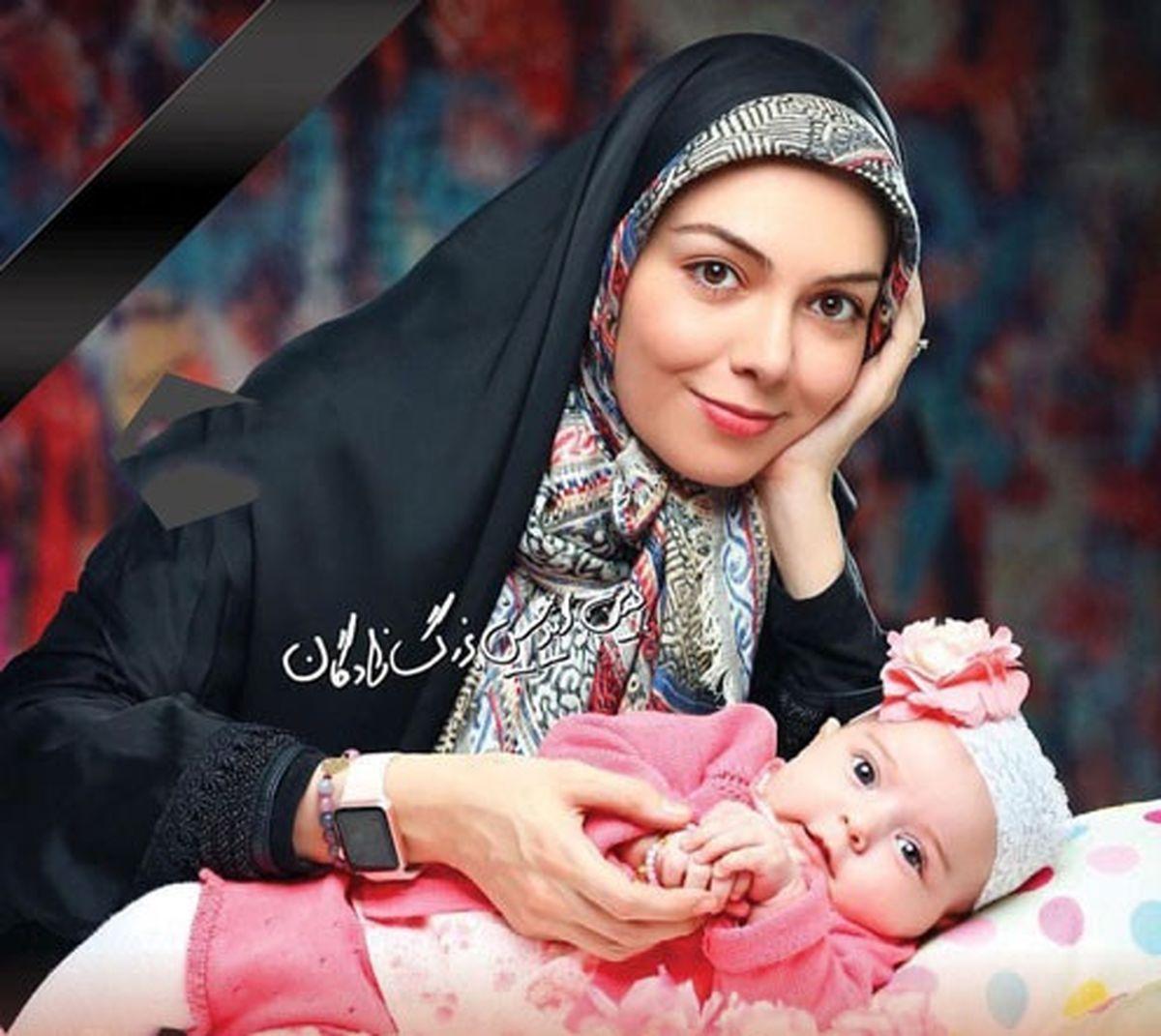 آخرین تولد آزاده نامداری به همراه  دخترش گندم + ویدئو دردناک
