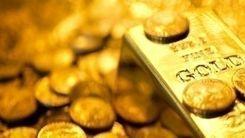 قیمت سکه در بازار امروز سی ام خرداد ماه اعلام شد ( ۱۴۰۰/۰۳/۳۰)