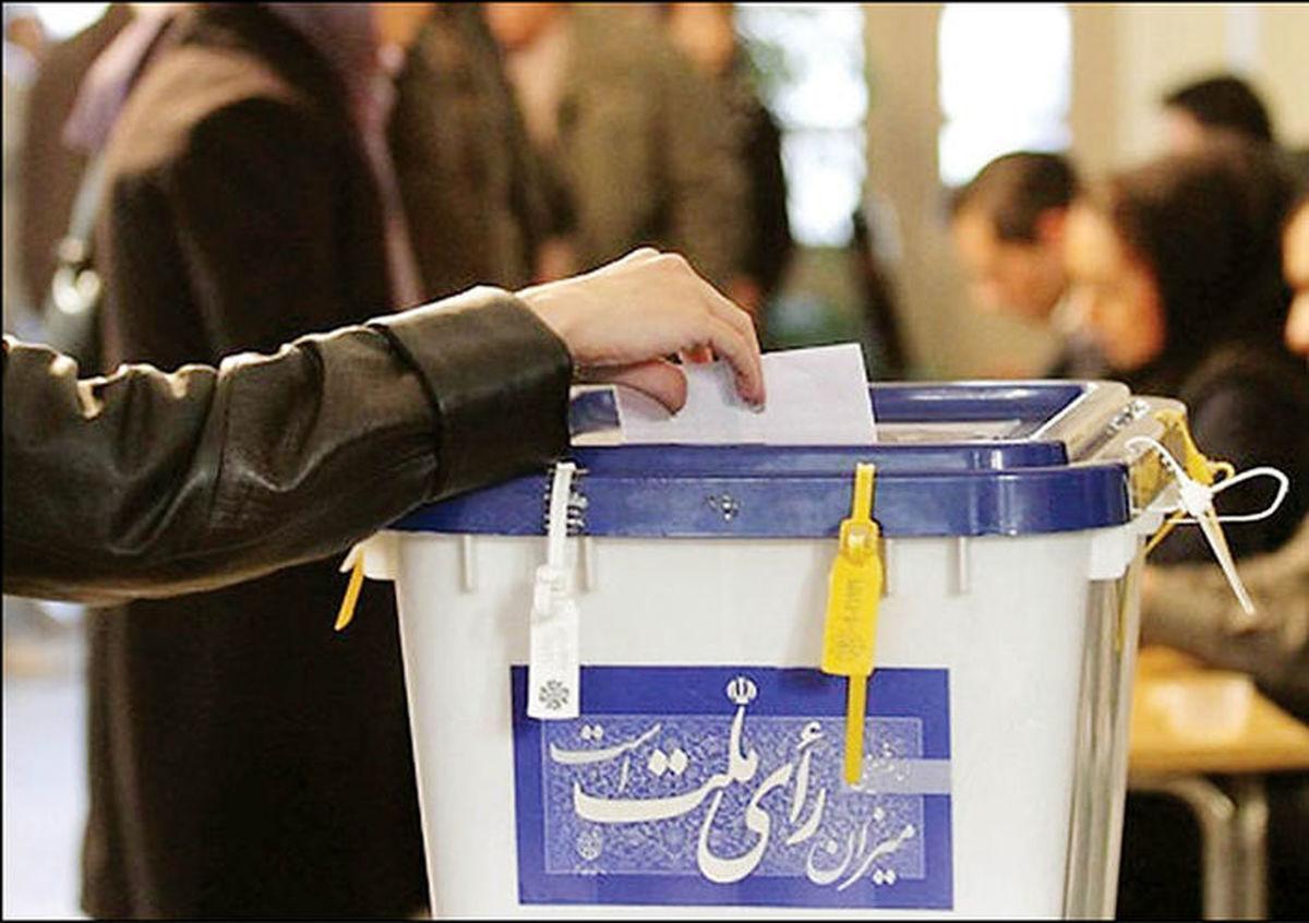 وعده نامزد انتخابات ریاست جمهوری : یارانه را به ۴۵۰ هزار تومان می رسانیم