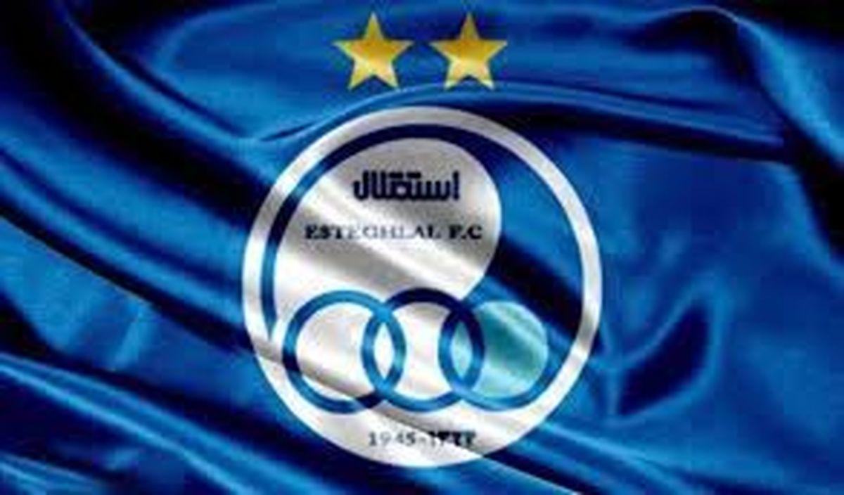 شوک در باشگاه استقلال / اعضای هیات مدیره استقلال استعفا دادند