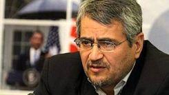 جزئیات دقیق قرارداد ایران و چین