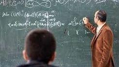 افزایش حقوق فرهنگیان در سال ۹۹/ معلم ها سرماه حقوق دریافت می کنند