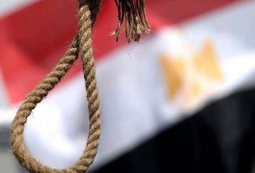 اجرای حکم اعدام برای ۱۷ نفر در ارتباط با پرونده « کرداسه»
