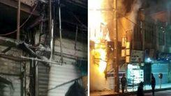 آتش سوزی در رباط کریم / خسارت جانی به همراه داشت ؟ + جزئیات مهم