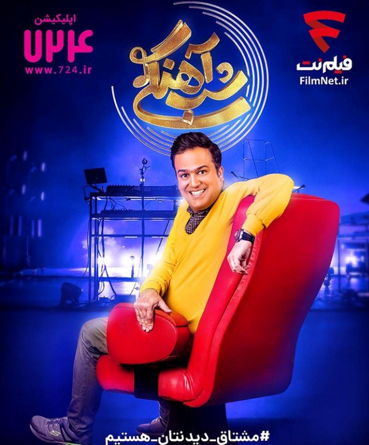 رودستی جالب و خندهدار علی صادقی در برنامه حامد آهنگی+ ویدئو