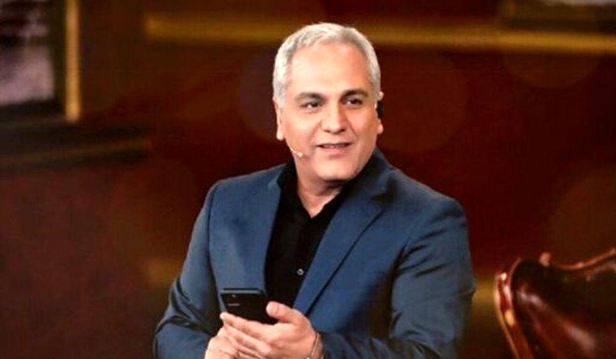 واکنش مهران مدیری به فروش سوالات برنامه دورهمی / کلیپ جنجالی