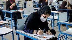 نحوه برگزاری امتحانات نهایی با دستور ستاد اجرایی کرونا حضوری است + جزئیات