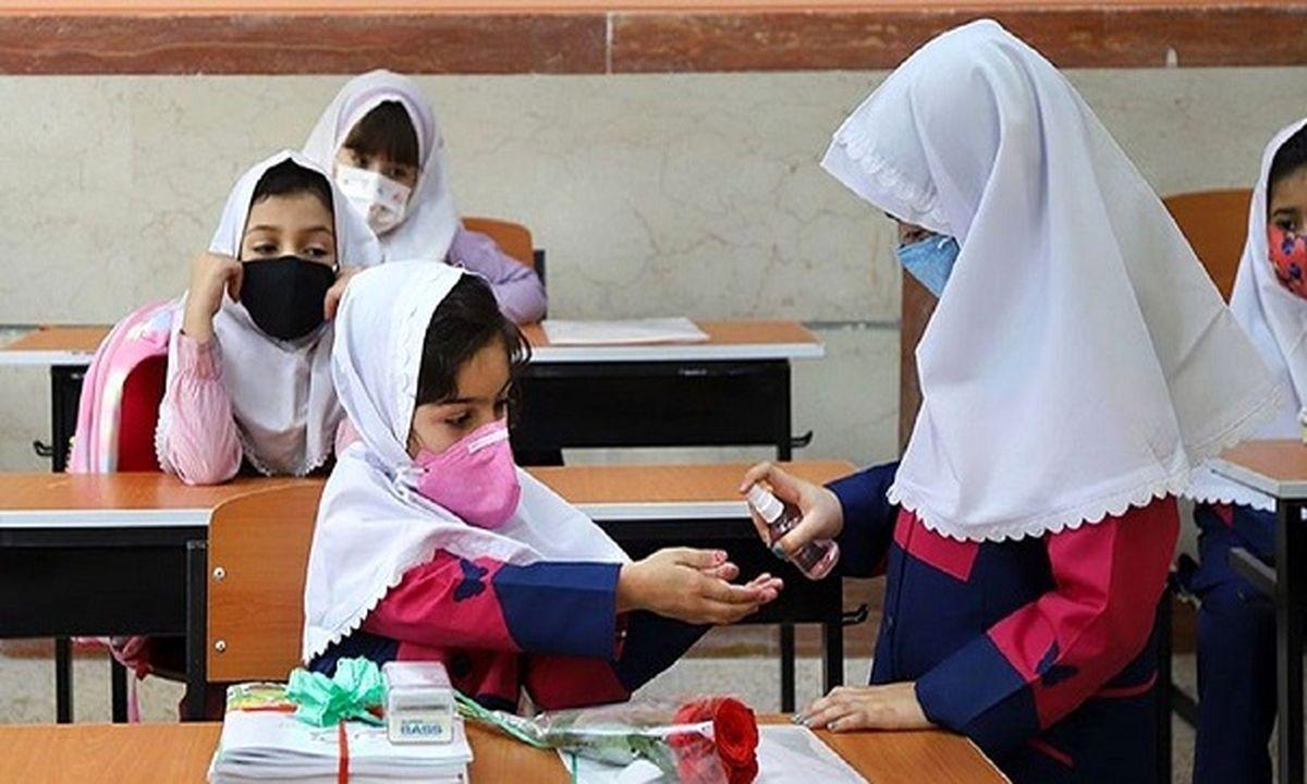 بازگشایی مدارس در مهر ماه قطعی شد ؟ / وضعیت بازگشایی مدارس