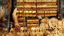 قیمت طلا: قیمت طلا امروز 30 شهریور چقدر شد؟