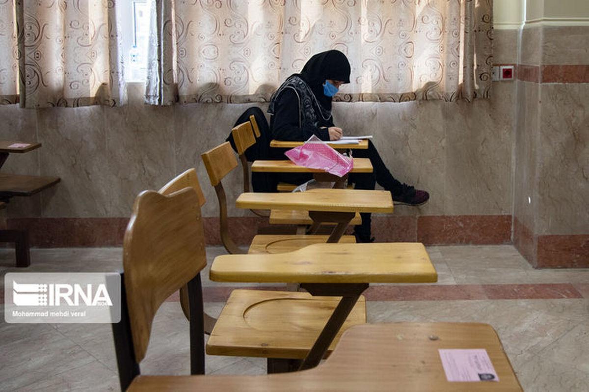 نحوه برگزاری امتحانات 1400 چگونه است + جزئیات