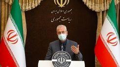 ربیعی: محمدجواد ظریف توضیحاتی ارائه خواهد داد