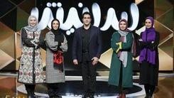 اجرای پوریا پورسرخ در مسابقه ایرانیش + جزئیات