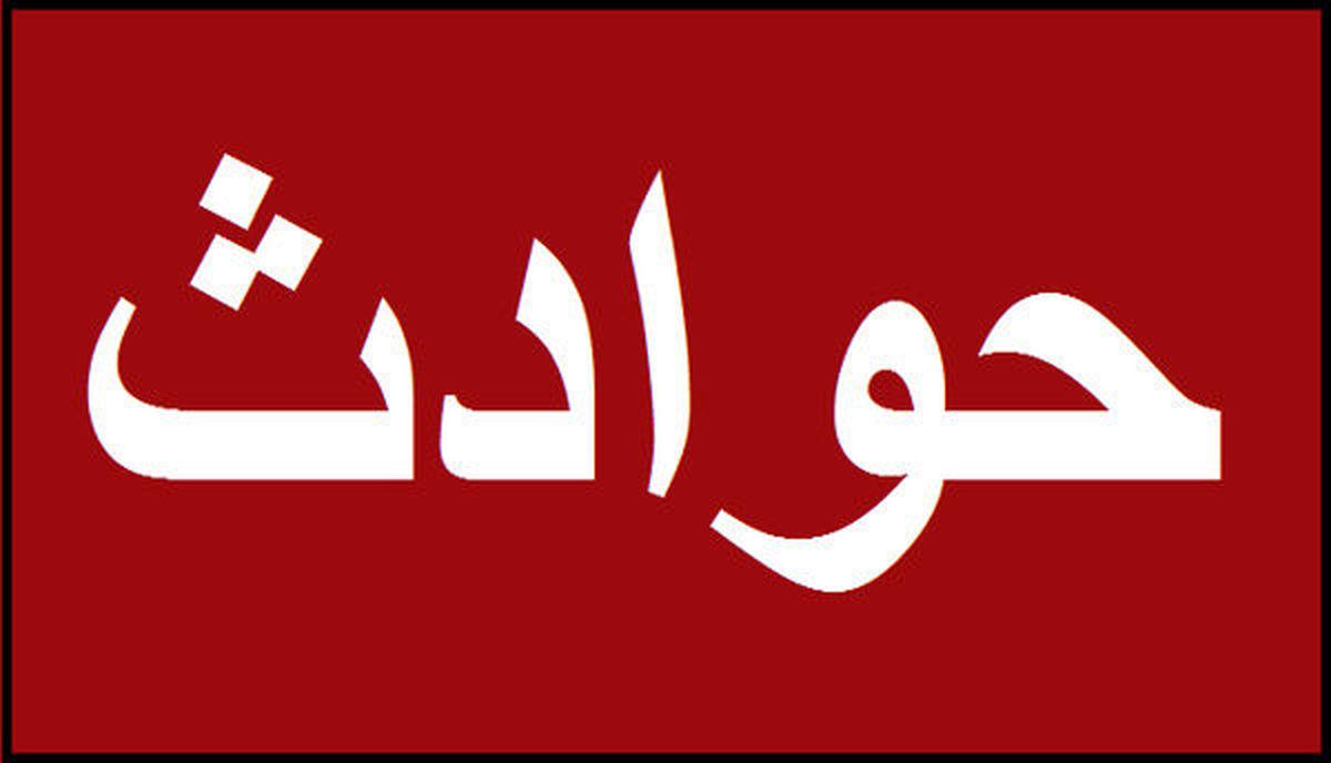 تصادف دلخراش امروز صبح در تهران / 18 +