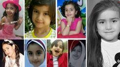 قتل 8 دختربچه 7 ساله ایرانی+  عکس های تلخ