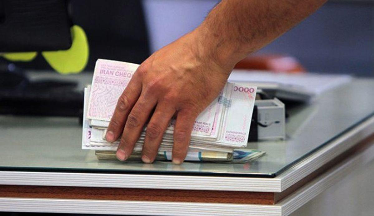 شرایط دریافت وام از بانک  پرداخت وام یکساعته بدون ضامن؟!