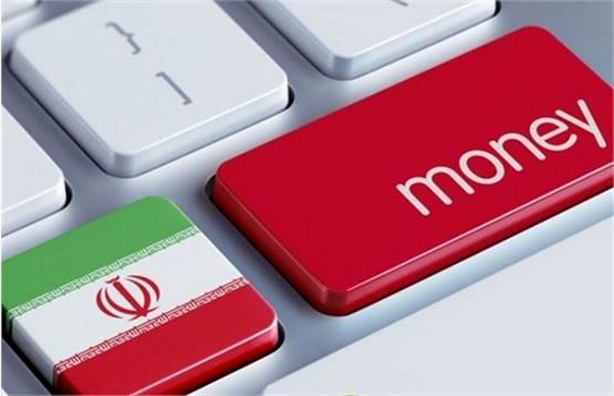 خبر مهم / آمریکا بخشی از تحریم های تجاری ایران را لغو کرد