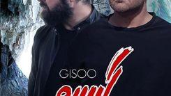 سکانس کشته شدن گیسو در سریال گیسو( عاشقانه 2)